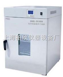 AG-9620AAG-9620A新品立式精密电热恒温干燥箱 老化箱 食品检验干燥箱