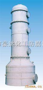 聚丙烯廢氣凈化塔