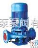 ISG上海水泵廠ISG管道離心泵