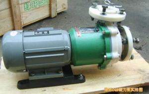 CQB南京綠環泵業專業生產襯氟磁力泵