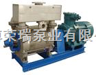 2BE1202、203、252、253、303纳西姆2BE1真空泵及配件