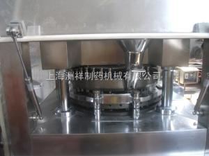ZP35A粉末成型机