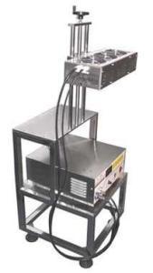 DG-1500B电磁感应铝箔封口机