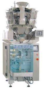 速冻食品全自动包装机/全自动颗料包装机:糖果包装机