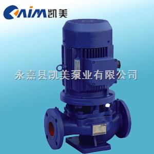 ISG立式管道離心泵