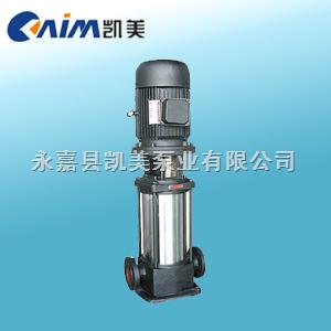 GDL立式多級管道離心泵