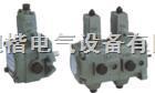 VP-20-F/A2 VP-30-F/A2 VP-20F-A2齿轮泵变量叶片泵