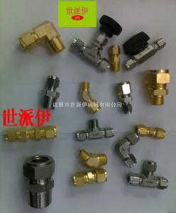 SPY机械用管接头、卡套接头、油管接头、气管接头、钢管接头、软管接头