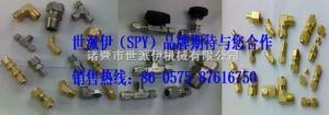 SPY机械用管接头、黄铜接头、不锈钢接头、螺纹接头