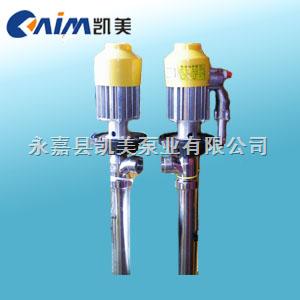 SB電動抽液泵