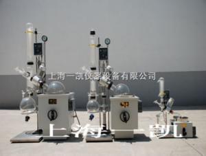 RE-501上海旋轉蒸發器