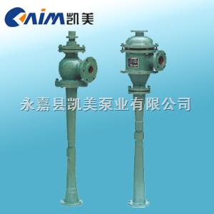 ZS蒸汽噴射器