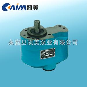 CB-B液壓油泵