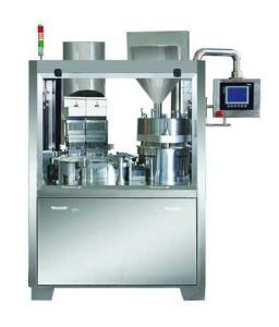 NJP3200全自动胶囊充填机/胶囊灌装机