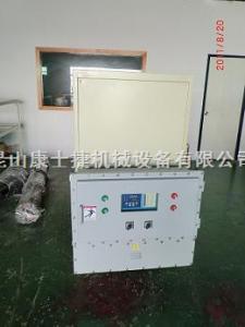 低温防爆冷水机
