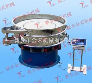 JH-C系列超聲波振動篩金禾超聲波振動篩 超聲波振動篩換能器 超聲波振動篩網架