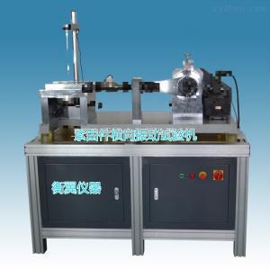 HY-40050緊固件橫向振動試驗機