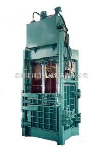川洋-CY-15-CY-250T深圳廢紙壓縮打包機