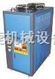 康士捷塑料专用冷水机