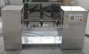 CH-150槽型混合機槽型混合機