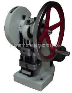 TDP1.5T单冲压片机单冲压片机