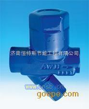 ARI-CONA M 膜盒熱靜力蒸汽疏水閥
