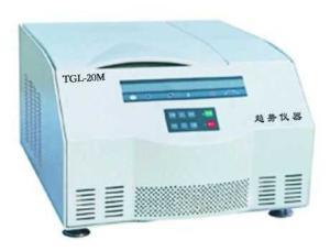 TGL-20M/TGL-16M醫用臺式高速冷凍離心機
