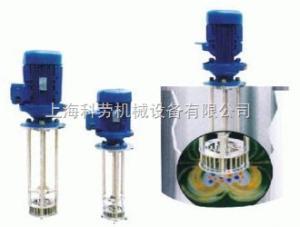 DH300L-5000L高剪切乳化罐(上海科劳)