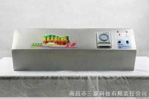 SCX-B100醫用臭氧消毒機
