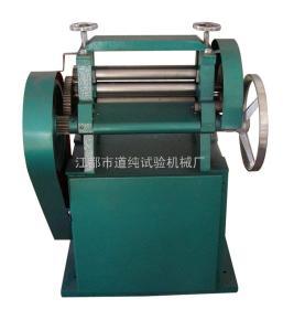 ZWP-280橡膠雙面刨片機/削片機