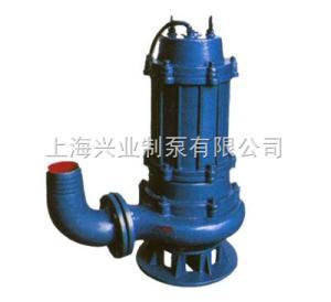 厂家直接供应QW(WQ)型潜水式排污泵