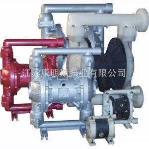 QBK氣動隔膜泵 康明斯泵業