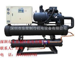 单机头螺杆式冷水机组