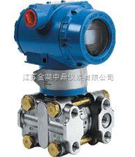 ZD115I/3351DP智能差压变送器