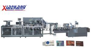 DPH260K-ZH180枕式自動裝盒生產線