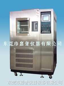 JY-8682恒溫恒溫試驗機