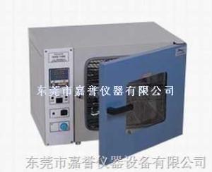 JY-8667可程式干燥箱