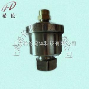 P11H不銹鋼自動排氣閥