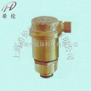ZP88自動銅排氣閥