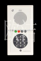 CTS-2潔凈室專用電話機
