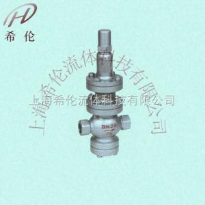Y13H先導活塞式蒸汽減壓閥