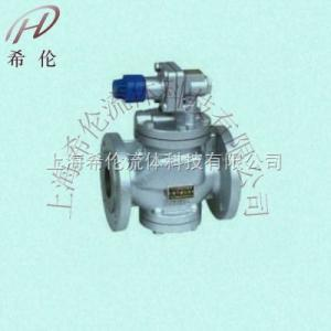 YG43H/Y高靈敏蒸汽減壓閥