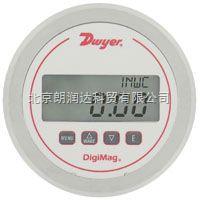 Dwyer DM-1000系列 電池供電式差壓表/風速表