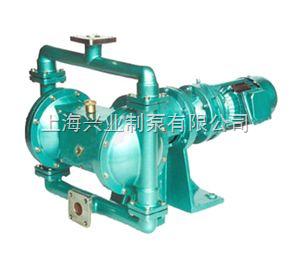 廠家直接供應DBY型電動隔膜泵