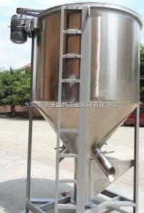 1噸大型拌料機大型攪拌機 立式攪拌機 不銹鋼拌料機