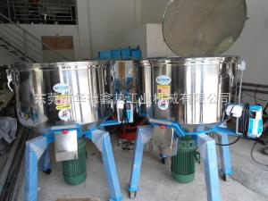 50KG拌料机 100KG拌料机立式拌料机 卧式拌料机 立式混料机