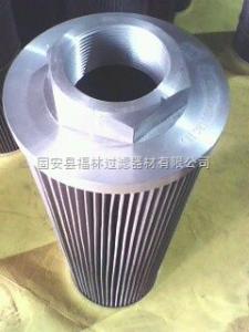 TY-100-1(福林)TY-100-1濾油機不銹鋼濾芯