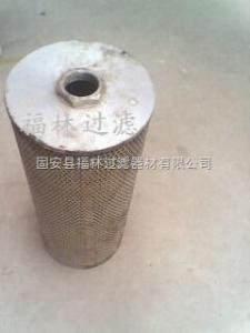 TY-150(福林)TY-150濾油機濾芯