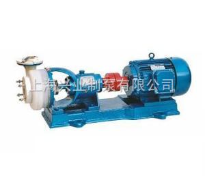 厂家供应FSB氟塑料合金泵