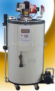 LSS0.05-0.7-Y滅菌罐配套-50kg全自動燃油鍋爐